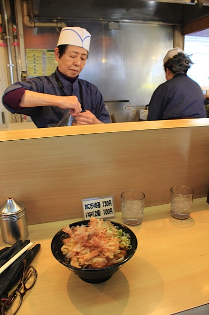 Tempura udon restaurant